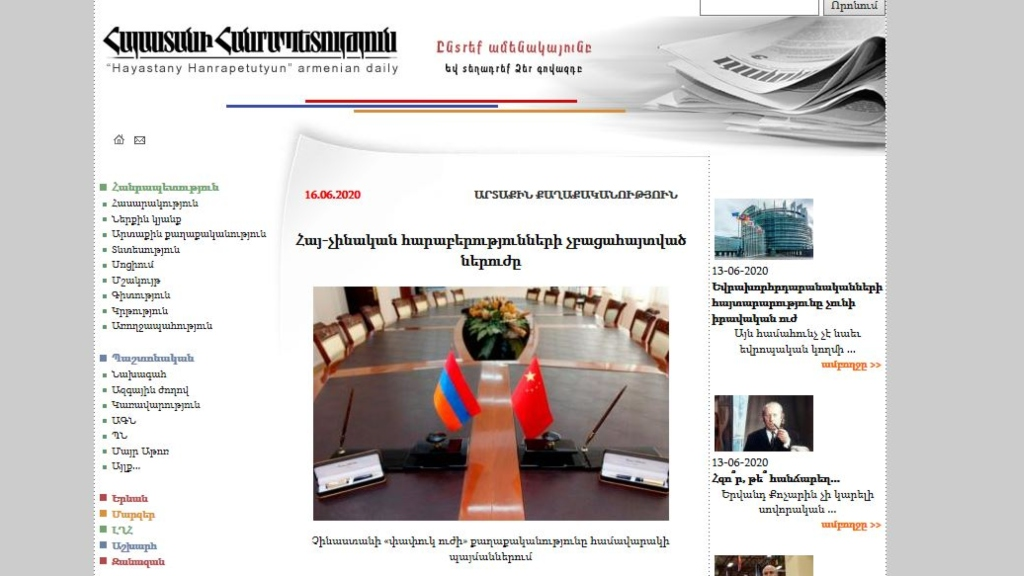 Interview I Chinese-Armenian relations I Mher D Sahakyan, 2020/21 AsiaGlobal Fellow