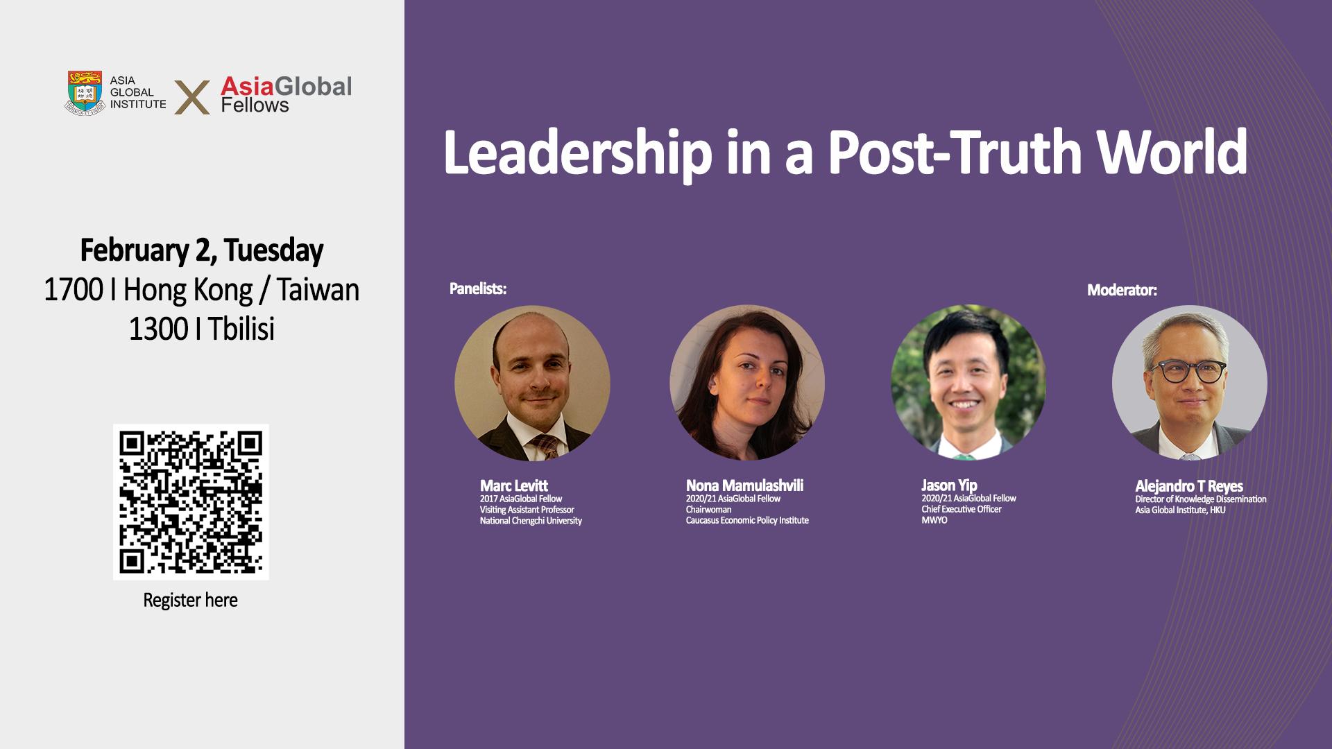 AGI x AGF Webinar: Leadership in a Post-Truth World