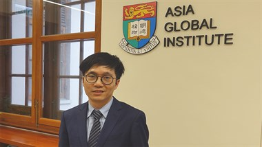 Interview I 13 Weeks with Other Inspiring Mid-career Professionals in Hong Kong I Wallace Yu, 2018 AsiaGlobal Fellow