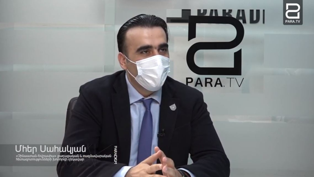 Interview I Discussion on Armenian-Chinese relations I Mher D Sahakyan, 2020/21 AsiaGlobal Fellow
