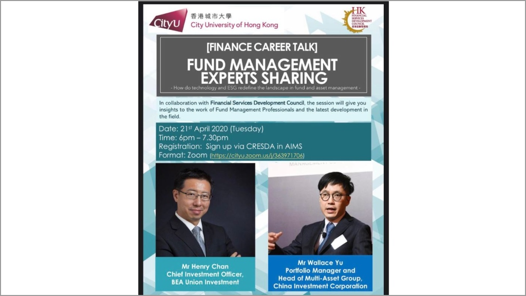 Event I Finance career talk at the City University of Hong KongIWallace Yu, 2018AsiaGlobal Fellow