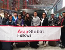 AsiaGlobal Fellows 2017 Study Tour to Beijing