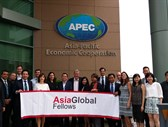 AsiaGlobal Fellows 2017 Study Tour to Indonesia and Singapore