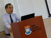 Lecture by Professor Richard Y C Wong, Provost and Deputy Vice-Chancellor of The University of Hong Kong