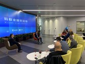 Visit to Ant Financial