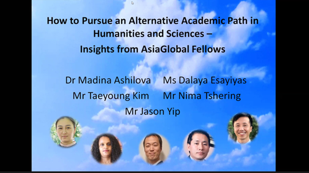 Event | Dialogue with HKU research postgraduate students I 2020/21 AsiaGlobal Fellows