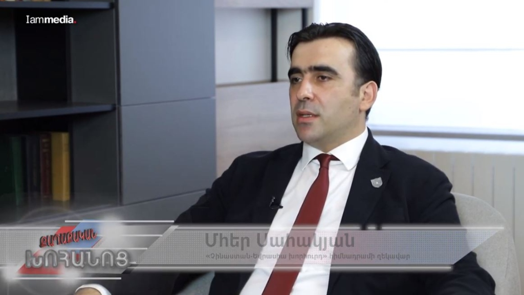 Interview I Discussion on geopolitical issues I Mher D Sahakyan, 2020/21 AsiaGlobal Fellow
