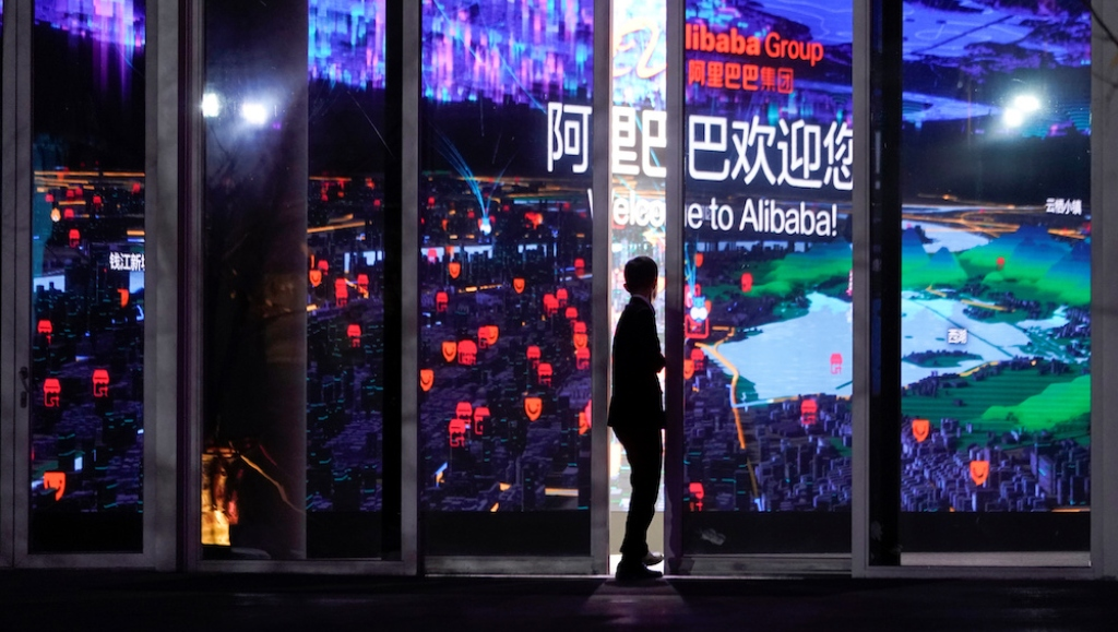 Op-ed I Singles Day | Live, from Beijing I Ananth Krishnan, 2019 AsiaGlobal Fellow